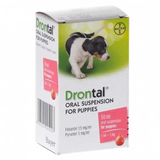 Bayer DRONTAL Puppy 50ml - sirup za štence
